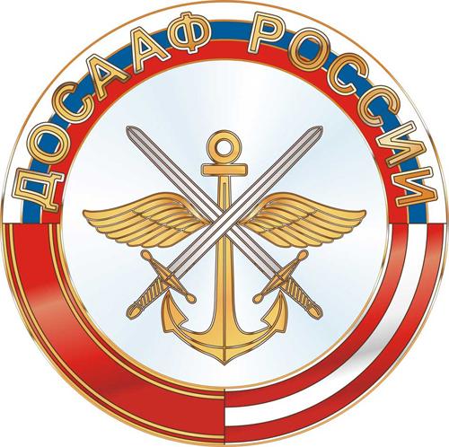 Об этом агентству «Урал-пресс-информ» сообщила инструктор-методи