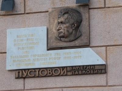 Как сообщает ГУ МВД России по области, памятная доска была установлена вчера, 19 июня. В мероприя
