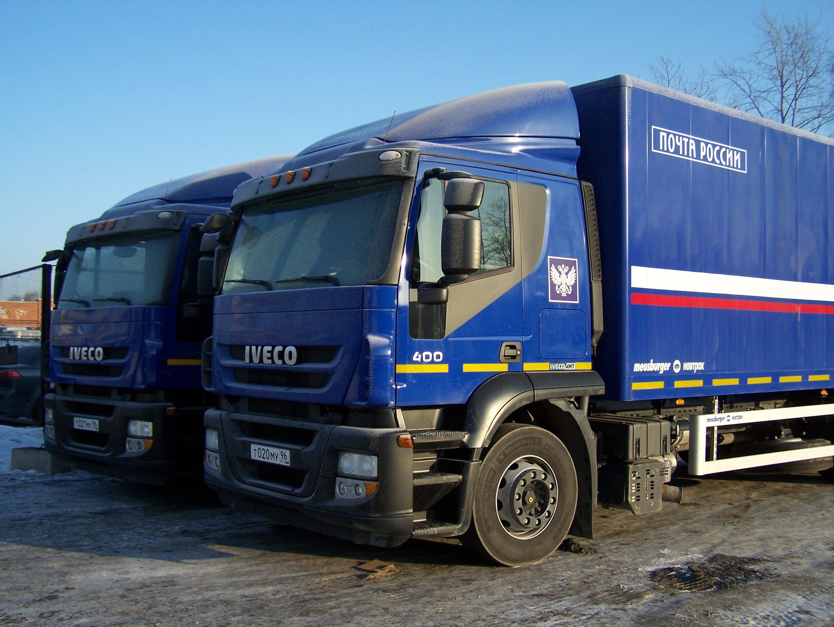 Около 400 посылок с гуманитарной помощью отправили жители Челябинской области в адрес пострадавши