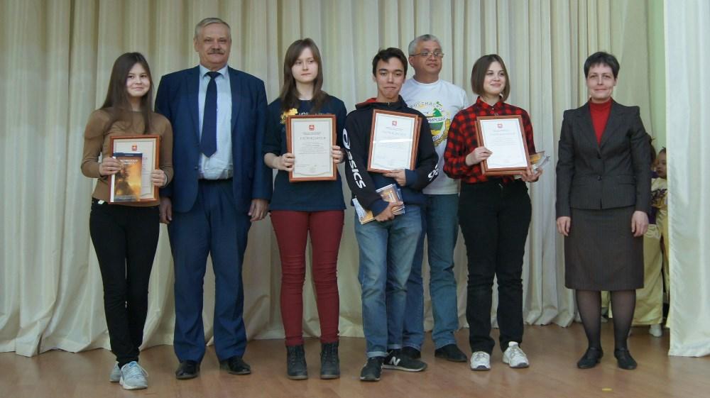 В администрации Центрального района Челябинска наградили лучших друзей птиц - участников экологич