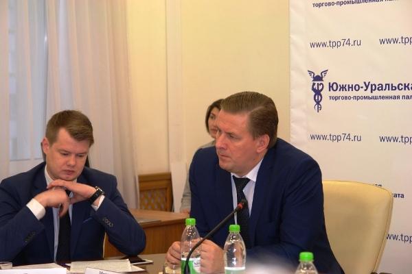 Как сообщили агентству «Урал-пресс-информ» в пресс-службе ЮУТПП, организатором встречи с участием