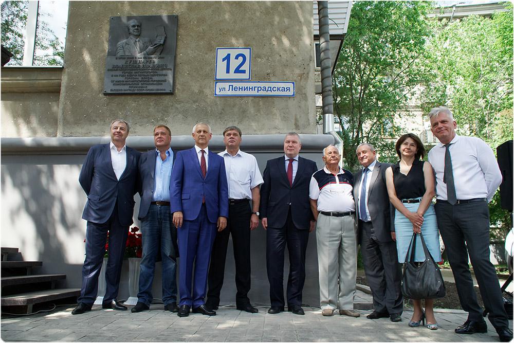 Памятная доска комсомольскому лидеру, партийному и хозяйственному руководителю Владиславу