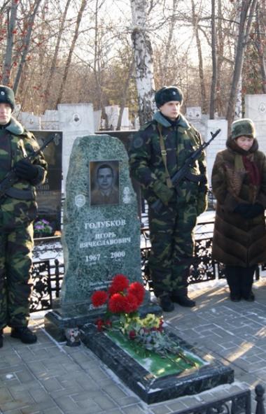 В Челябинске сотрудники ГУФСИН региона почтили память погибшего в Грозном в ноябре 2000-го года и