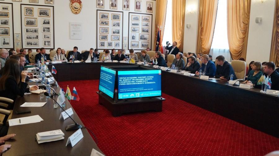 Напомним, рабочая группа по ГОКу была создана по распоряжению губернатора Бориса Дубровск