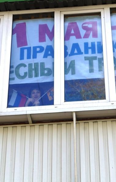 Сегодня, первого мая, День международной солидарности трудящихся в Челябинской области обошелся б