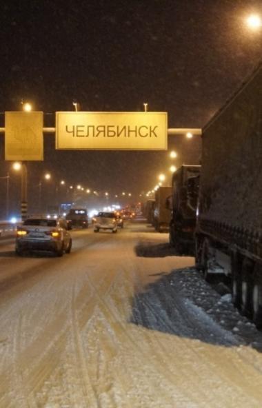 Госавтоинспекцией города Челябинска в связи с ухудшением погодных условий и выпадением осадков в