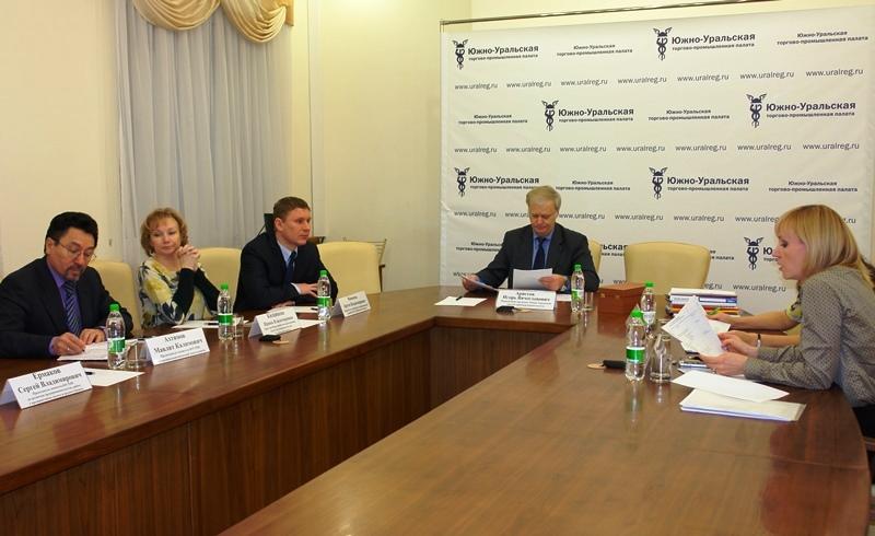 Как сообщили агентству «Урал-пресс-информ» в пресс-службе ЮУТПП, в состав жюри под председательст