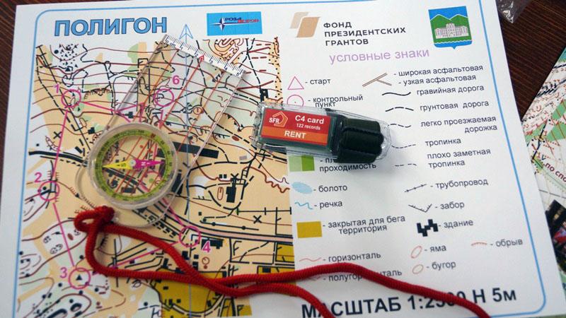 В Челябинской области появился первый и единственный стационарный полигон спортивного ориентирова
