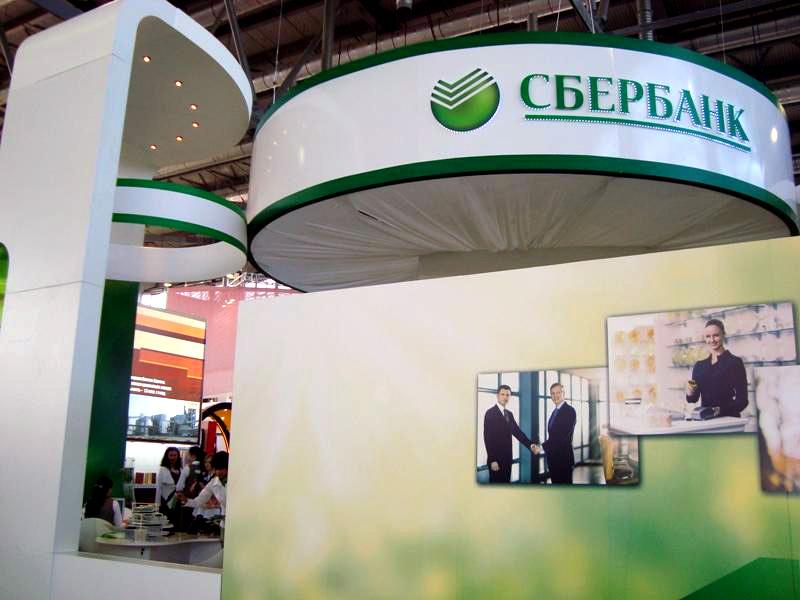 На «ИННОПРОМ» Сбербанк представлен на великолепно оформленном стенде, где презентуют «офис будуще
