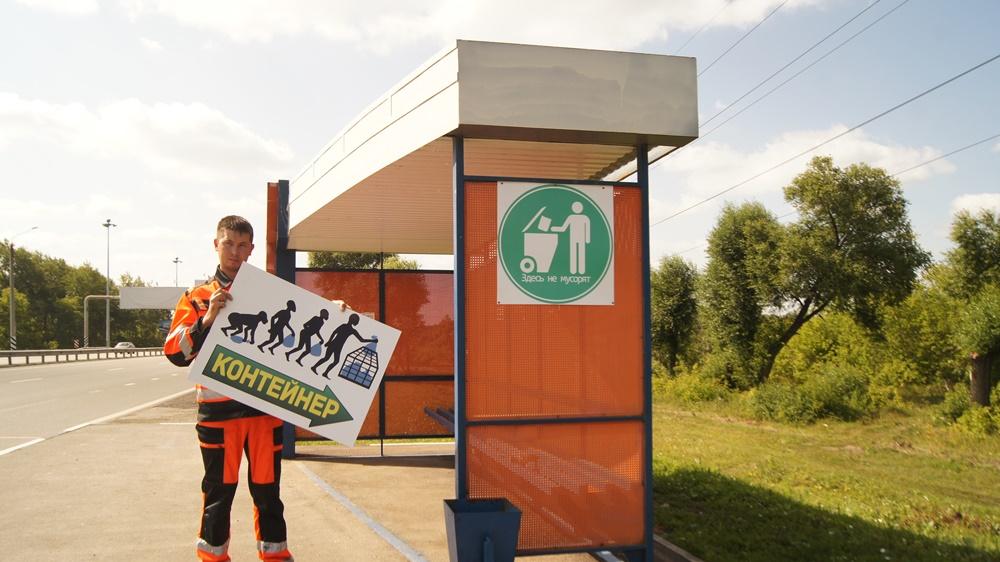 В Челябинской области на М-5 «Урал» дорожники установят экологические знаки. Они будут информиров