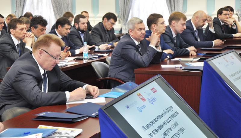 Участники форума обсудили актуальные вопросы реализации дорожной карты «Повышение доступности эне