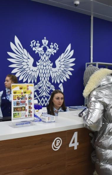 Жители Челябинской области теперь могут приобрести полис ОСАГО в отделениях Почты России. Услуга
