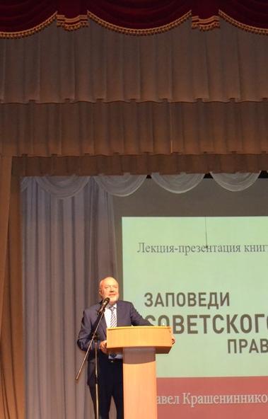 Сегодня, 2 октября, в Челябинске председатель Комитета Государственной Думы по госстроительству и