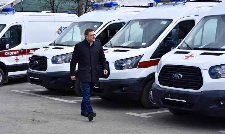 Благотворительный фонд Русской медной компании (АО «РМК») закупил для Челябинской области и перед