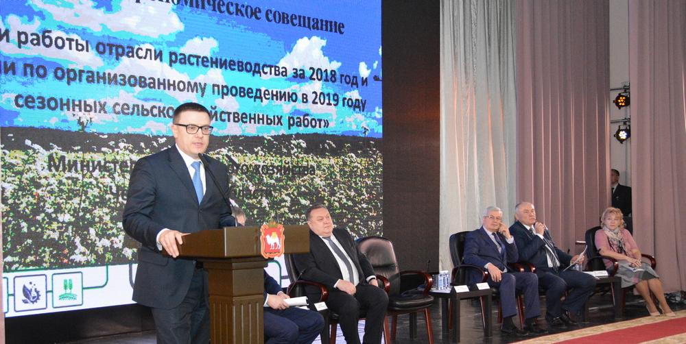В преддверии полевого сезона в Южно-Уральском государственном аграрном университете состоялось об