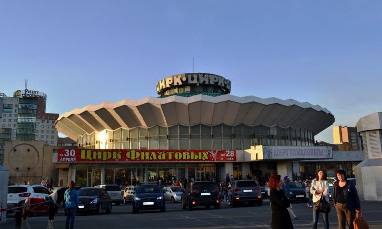 Заслуженный артист РФ, генеральный директор Большого Московского цирка Эдгард Запашный посетит че