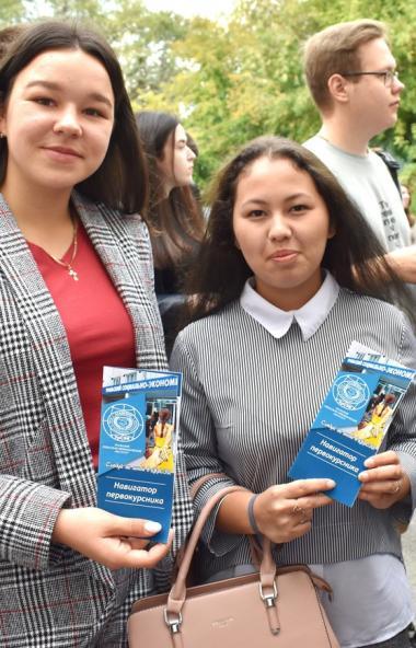 Лучшие студенты Уральского социально-экономического института получили стипендии федерации профсо