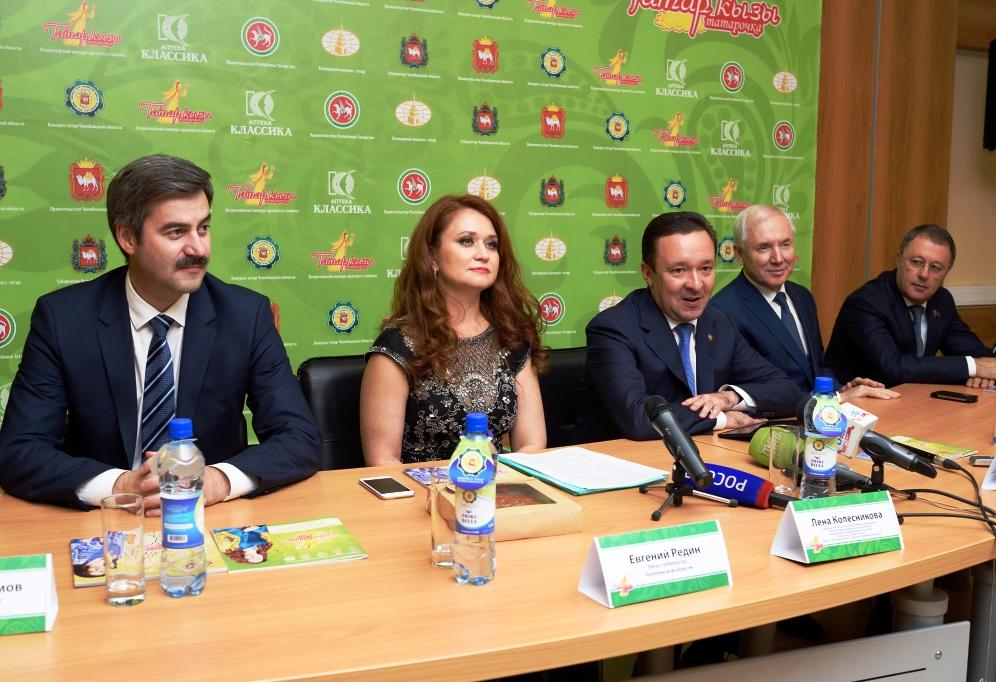 Третьего сентября 2016 года Челябинск вновь примет лучших татарочек из разных регионов России и в