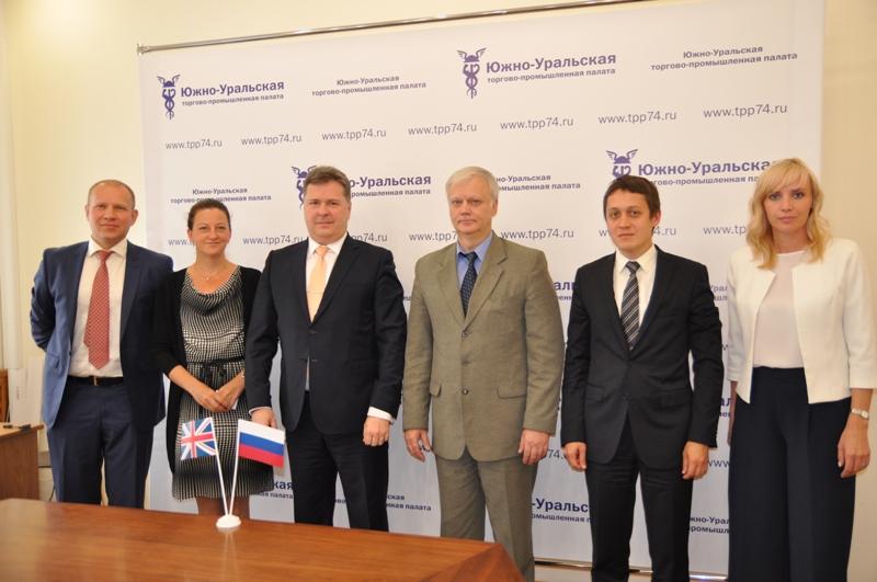 Это стало известно во время визита в Южно-Уральскую торгово-промышленную палату Генерального конс