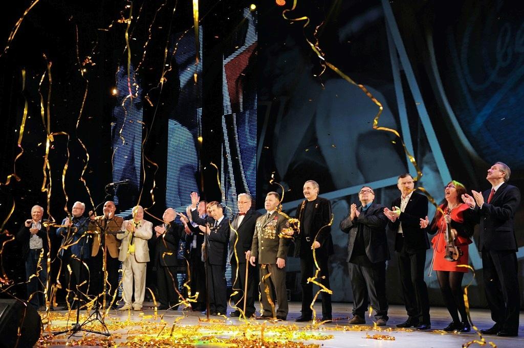 Тринадцатая по счету церемония проходила накануне Дня образования Челябинской области (отмечается