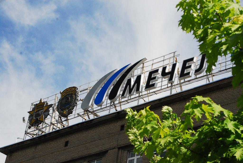 Челябинский металлургический комбинат является основным производителем нержавеющей стали в России