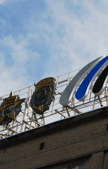 Челябинский металлургический комбинат (ПАО «ЧМК», входит в Группу «Мечел») стал партнером областн