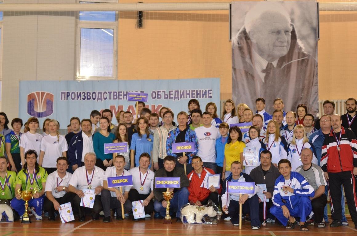В приветствии к участникам соревнований генеральный директор Производственного объединения «Маяк»