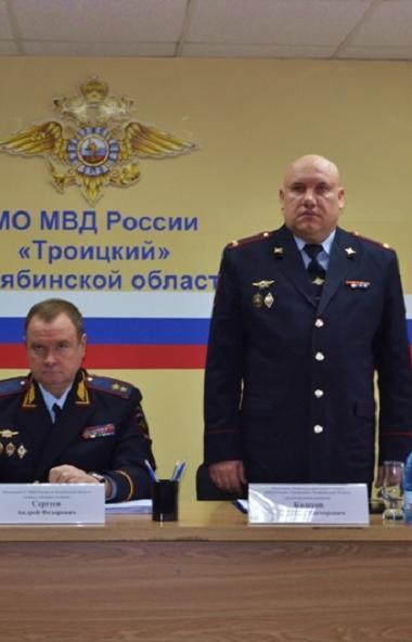 Полицию Троицка (Челябинская область) возглавил бывший руководитель стражей порядка Чесменского р