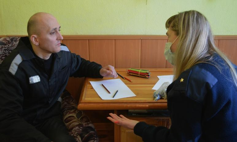 ГУФСИН по Челябинской области опубликовало видео осужденного за призывы к терроризму Асхата Габай