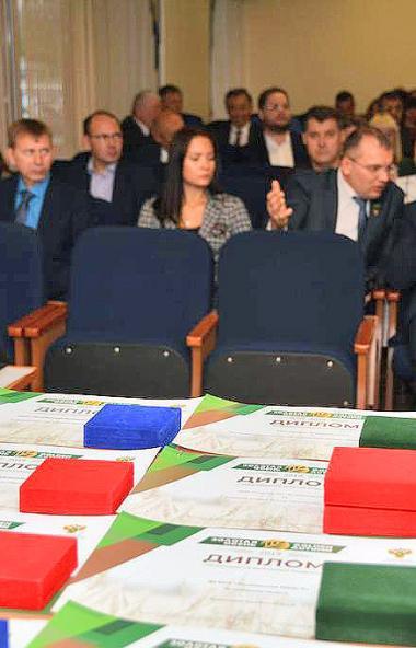 Сегодня, 18 октября, в Челябинске состоялось вручение наград по итогам конкурсных программ в рамк