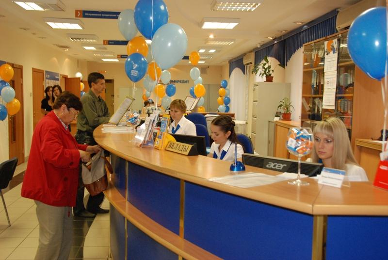 В рамках празднования юбилея с 13 по 15 августа в офисе Челябинского филиала Банка «АГРОПРОМКРЕДИ