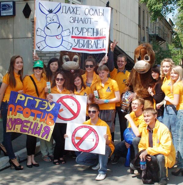 Благотворительное шествие возглавляли два Осла, которые гордо несли транспарант «Бросай сигарету