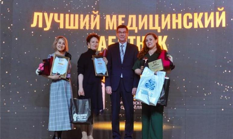 В Курчатовском районе Челябинска чествовали победителей первого конкурса «Человек года-2020», орг