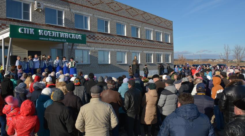 Четвертое ноября в селе Коелга отметилось грандиозным праздником, вместившим пять важных