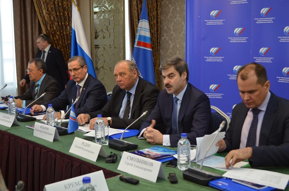 Как сообщила агентству «Урал-пресс-информ» пресс-секретарь ЧРОО «Союз промышленников и предприним