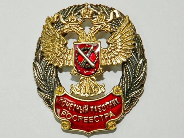 Она долгие годы возглавляла Увельский территориальный отдел Управления Росреестра по Челябинской
