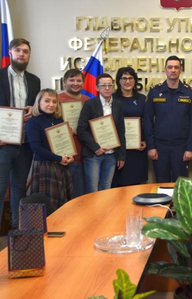 Сегодня, 27 декабря, в ГУФСИН России по Челябинской области награждены журналисты по итогам работ