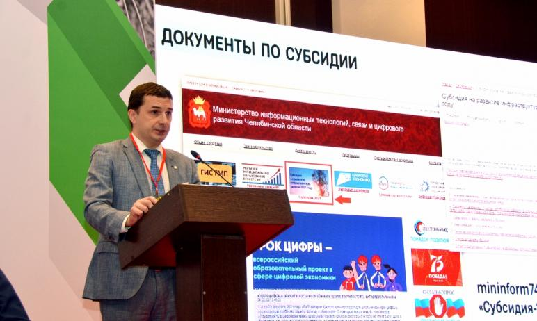 Обеспечить всех жителей Челябинской области, в том числе проживающих на сельских территориях, дос