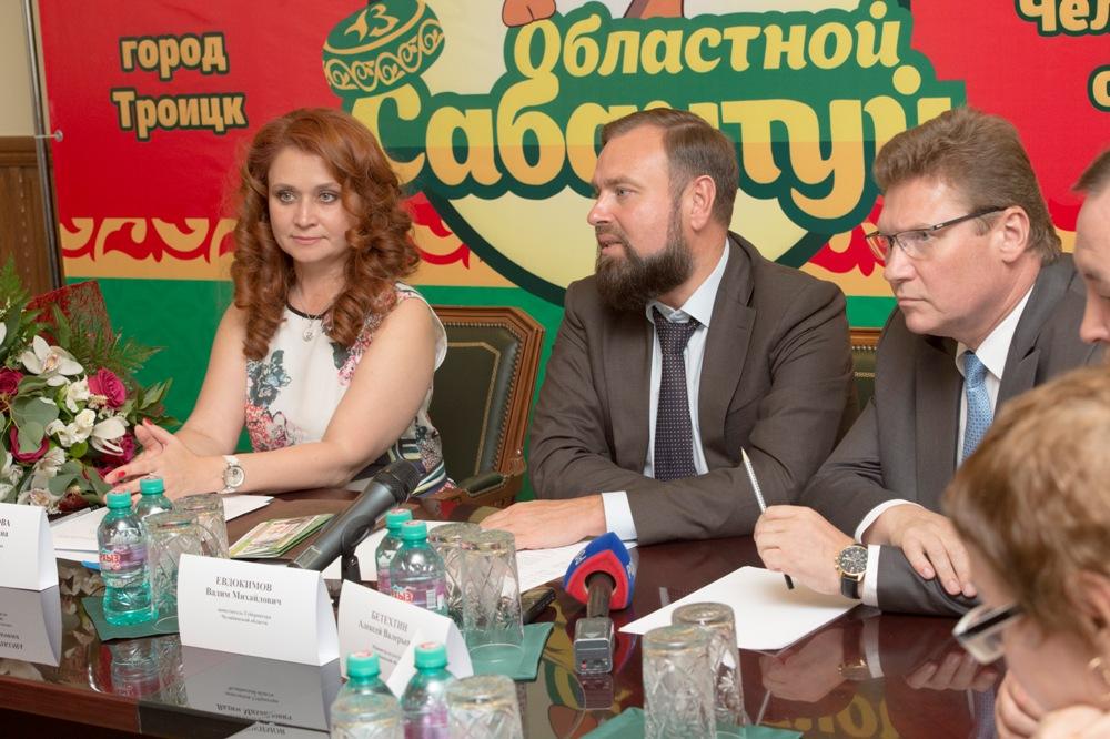 Конгресс татар Челябинской области подготовил сразу несколько сюрпризов, которые сделают Сабантуй