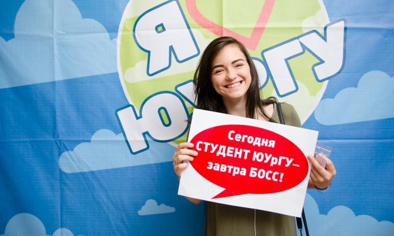 В воскресенье, 18 апреля, в 12.00 в Южно-Уральском государственном университете впервые в этом го