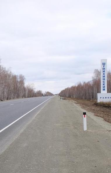 Дорожники капитально отремонтировали 9-километровый участок федеральной трассы Р-254 «Иртыш» вбли