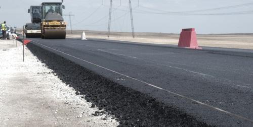 Министерство дорожного хозяйства и транспорта Челябинской области во главе с и.о. министра Алекса