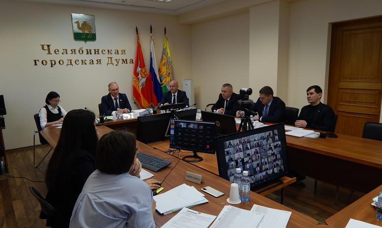 В Челябинске сегодня, 16-го февраля, депутаты городской думы присвоили имена трем общественным пр