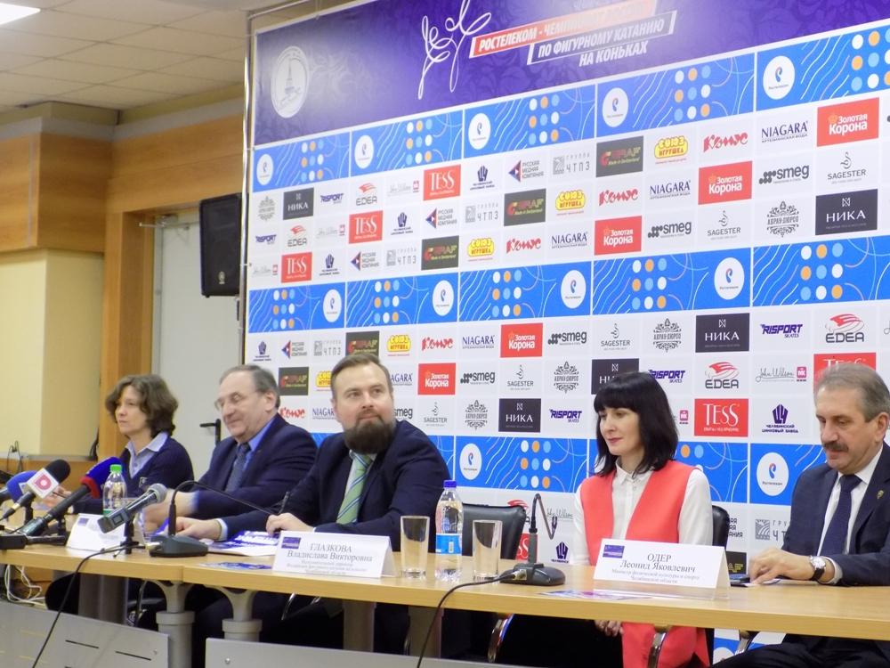 Сегодня руководство Федерации фигурного катания на коньках России проинспектировало места прожива