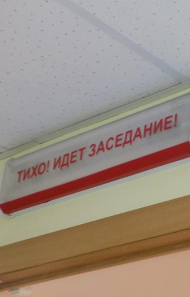 Центральный районный суд г. Челябинска вынес приговор по уголовному делу в отношении 43-летнего м
