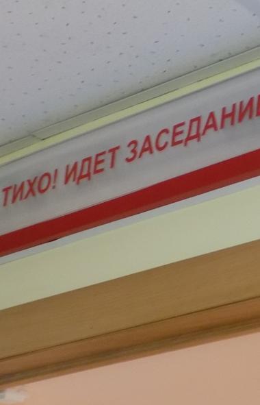Сегодня Челябинский областной суд огласил постановление по делу в отношении местного жителя, кото