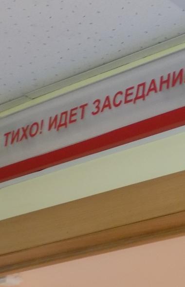Уголовное дело в отношении бывшего директора муниципального унитарного предприятия «Городской эко