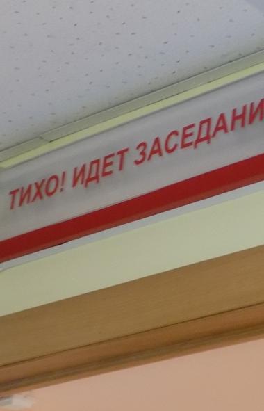 Завершено расследование уголовного дела в отношении 50-летнего жителя города Карабаша Сергея Трус