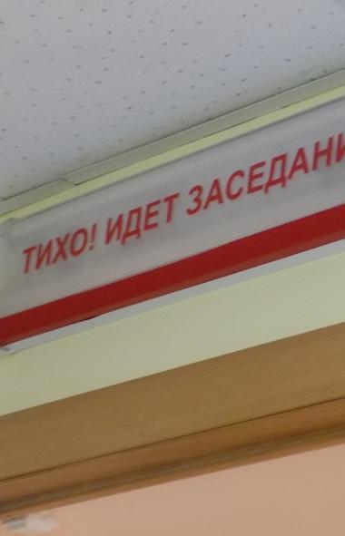 Прокурор Сатки утвердил обвинительное заключение в отношении 31-летнего жителя Бакала, работающег