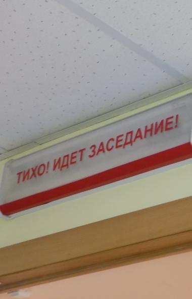 Процесс по делу Томинского ГОКа в Советском районном суде Челябинска стартует в середине октября.